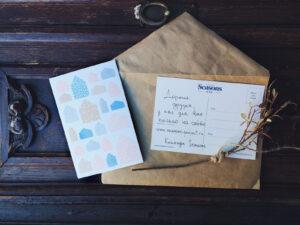 Вам письмо от Seasons Project