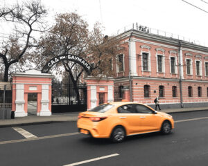 Москва пешком