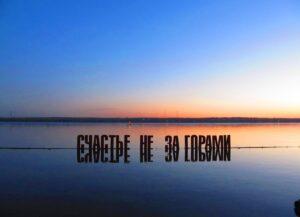 «Счастье не за горами». Музыкальный weekend в Перми с Лялей Кандауровой 